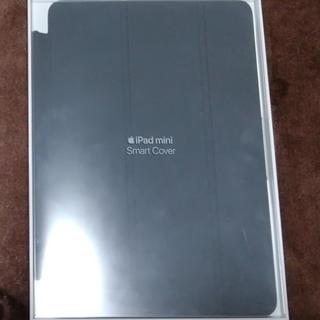 アイパッド(iPad)のiPad mini 第5世代用Smart Cover(iPadケース)