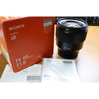 ソニー(SONY)の【美品】FE 85mmF1.8 SEL85F18(レンズ(単焦点))
