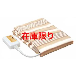 ヤマゼン(山善)の山善 電気敷毛布(140×80cm) ブラウン YMS-13(T)(電気毛布)