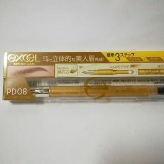 サナ エクセル アイブロウ PD08 Excel(アイブロウペンシル)