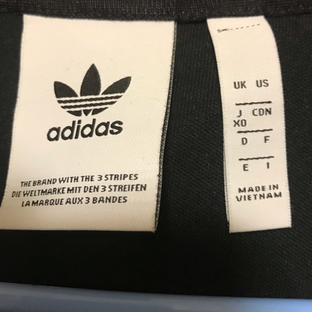 adidas(アディダス)のadidas originals ベッケンバウアー トラックトップ  メンズのジャケット/アウター(ブルゾン)の商品写真