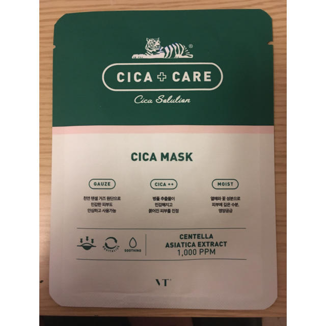マスク チラシ入り / シカマスク 3枚の通販 by misuke0428's shop