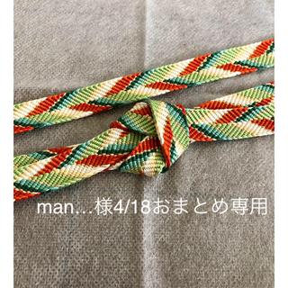 道明組紐教室の作品/笹波組桃山に相当/多色使い正絹(和装小物)