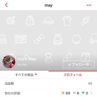 may様専用ページ(ヘアケア)