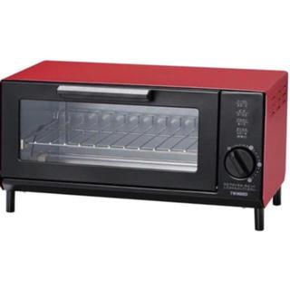 送料無料 オーブントースター2色有ります。(電子レンジ)