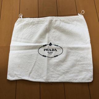 プラダ(PRADA)のプラダ保存袋(ショップ袋)
