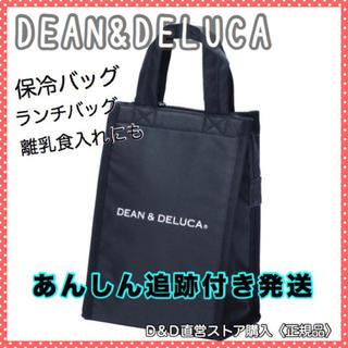 ディーンアンドデルーカ(DEAN & DELUCA)の迅速発送中♩DEAN&DELUCA 保冷バッグ エコバッグ ランチバッグ 黒 S(エコバッグ)