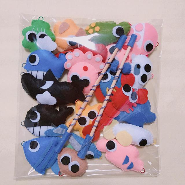 魚釣り おもちゃ 手作り