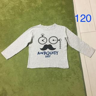しまむら - 長袖Tシャツ 120
