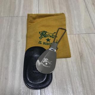 イルビゾンテ(IL BISONTE)のイルビゾンテ 靴ベラ(その他)