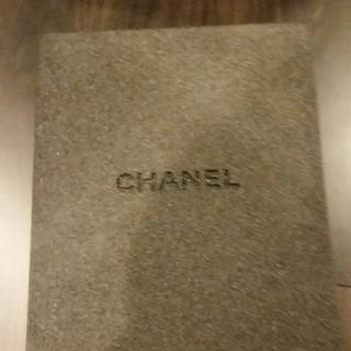 シャネル(CHANEL)のシャネル最新カタログ(ファッション)