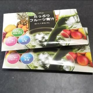 💮たっぷりフルーツ青汁 2箱(青汁/ケール加工食品 )
