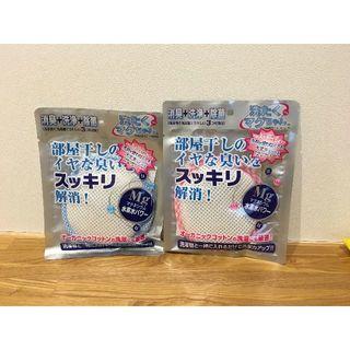 洗たく マグちゃん ブルー & ピンク 2個セット 新品未開封(洗剤/柔軟剤)