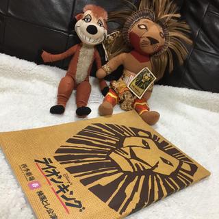 ディズニー(Disney)の劇団四季ライオンキングのパンフレットとぬいぐるみセット(ミュージカル)