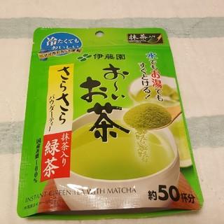 イトウエン(伊藤園)のおーいお茶 さらさらパウダーティー 50g(茶)