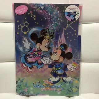 ディズニー(Disney)の新品 ディズニーランド 七夕2012 クリアファイル(ファイル/バインダー)