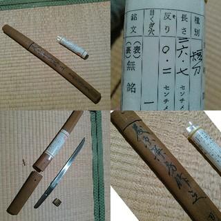 土日値下げ日本刀 鎧通 短刀(武具)