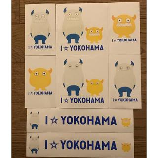 ヨコハマディーエヌエーベイスターズ(横浜DeNAベイスターズ)のI ☆YOKOHAMA ステッカー 8枚セット(非売品)(応援グッズ)