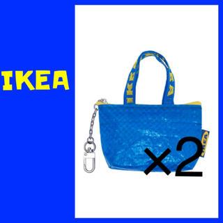 イケア(IKEA)のIKEA KNÖLIG コインケース キーホルダー 2つ(コインケース)