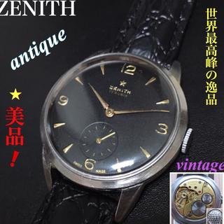 ゼニス(ZENITH)のZENITH/ゼニススモールセコンド1950年代手巻き アンティークメンズ腕時計(腕時計(アナログ))