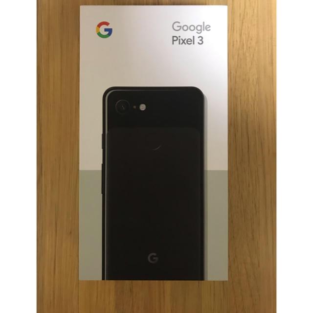 Softbank(ソフトバンク)のGoogle pixel3 64GB スマホ/家電/カメラのスマートフォン/携帯電話(スマートフォン本体)の商品写真