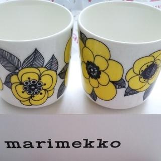 マリメッコ(marimekko)のレア 廃盤 新品 マリメッコ ケスティト レモンイエロー ラテマグ マグカップ(グラス/カップ)