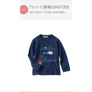 ファミリア(familiar)の★ ファミリア 新品 春🌸 110 ロンT ★(Tシャツ/カットソー)
