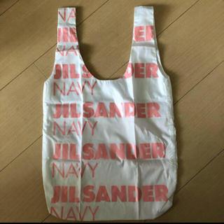 ジルサンダー(Jil Sander)の非売品 ジルサンダー  ネイビー  エコバッグ 未使用(エコバッグ)