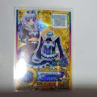 アイカツスターズ(アイカツスターズ!)のアイカツスターズプレミアムカード2枚(カード)