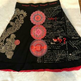 デシグアル(DESIGUAL)のDesigual デシグアル スカート Lsize(ひざ丈スカート)