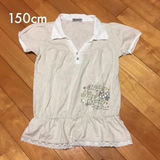 シマムラ(しまむら)の150cm しまむら チュニック(Tシャツ/カットソー)