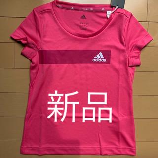 アディダス(adidas)のアディダス キッズ クール Tシャツ (Tシャツ/カットソー)