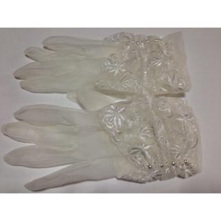 ヴェラウォン(Vera Wang)のウェディング グローブ アニヴェルセル購入品 パール レース ホワイト アイボリ(手袋)