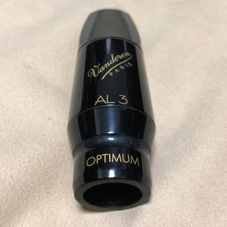 【新品購入、未使用品】バンドレン アルトサックスマウピ OPTIMUM AL3(サックス)