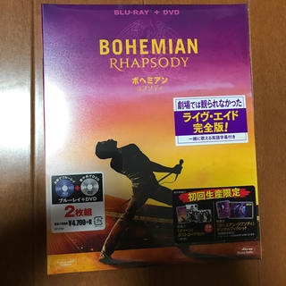 新品未開封 ボヘミアンラプソディー Blu-ray+DVD(外国映画)
