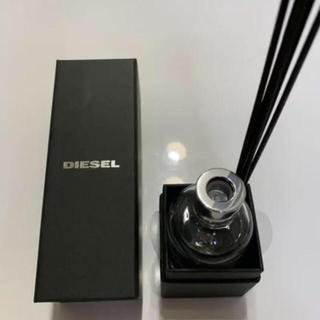 ディーゼル(DIESEL)のDIESEL 新品未使用 芳香剤  リードディフューザー(アロマディフューザー)