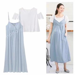 新品 M〜L 2wayオフショルTシャツ カップ付きキャミソールワンピ 授乳服(マタニティワンピース)