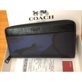 ac49d475af79 コーチ(COACH)のCOACH 新品 長財布 財布 正規品 コーチ f75099 ブルー (