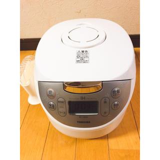 トウシバ(東芝)の炊飯器 お取り置き(炊飯器)