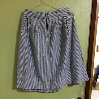 ムジルシリョウヒン(MUJI (無印良品))の無印 膝丈スカート(ひざ丈スカート)