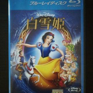 シラユキヒメ(白雪姫)の白雪姫 ブルーレイ ディズニー映画 (アニメ)