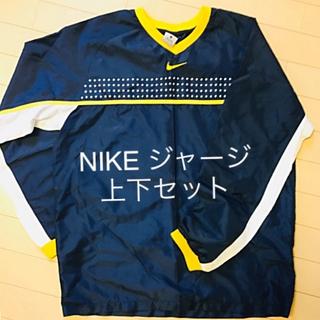 ナイキ(NIKE)のNIKE ジャージ上下セット(その他)