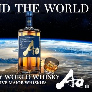 サントリー(サントリー)の碧 Ao サントリーウィスキー 700ml 43% ギフトカートン(ウイスキー)