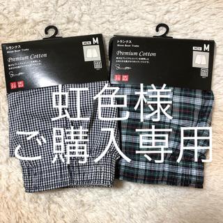 ユニクロ(UNIQLO)の★売約済み★【新品】ユニクロ メンズ トランクス 2枚組(トランクス)