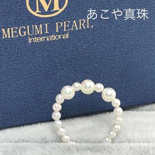 【現品限り】あこや真珠ベビーパールリング(リング(指輪))
