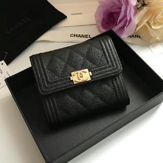 bf23f270f2b6 シャネル(CHANEL)のCHANEL シャネル 三折り 財布 コンパクト ウォレット キャビア ブラック(財布