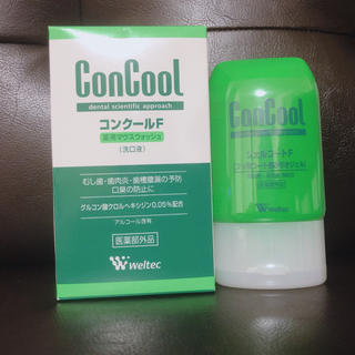 コンクールFとジェルコートFset(歯磨き粉)