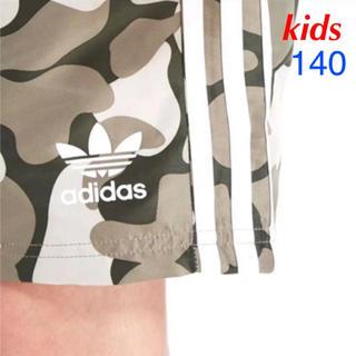 アディダス(adidas)のadidas originals 半パン 水着 水陸両用(パンツ/スパッツ)