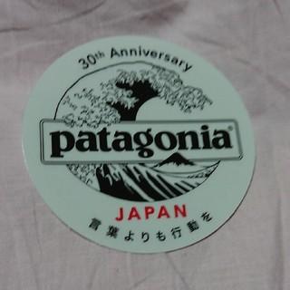 パタゴニア(patagonia)の新品 パタゴニア ステッカー シール(登山用品)