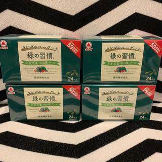 タケダのユーグレナ 緑の習慣(青汁/ケール加工食品 )